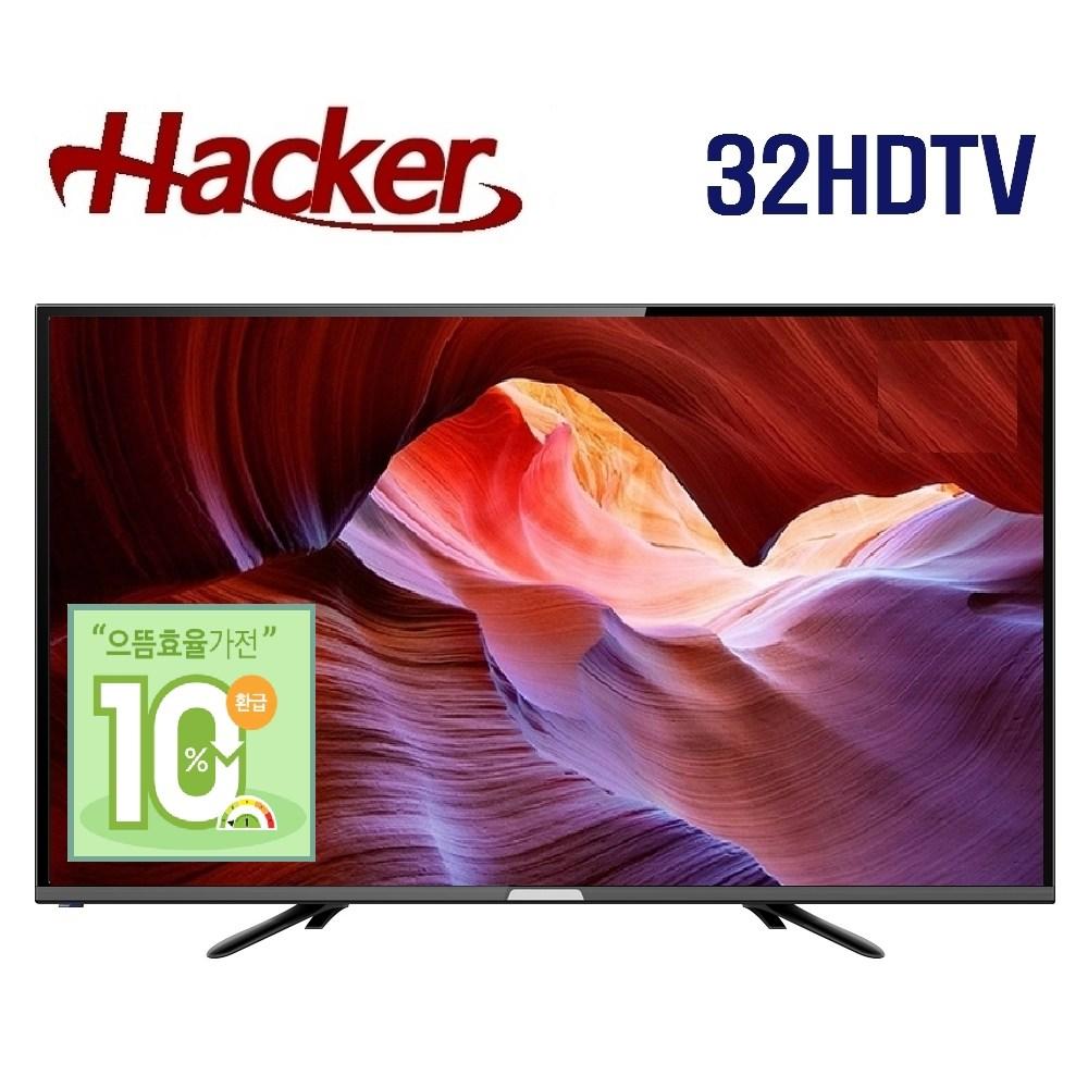 시리우스 HD LED TV 32인치 대기업패널 무결점 USB동영상, HD LED TV 32인치 DH3200