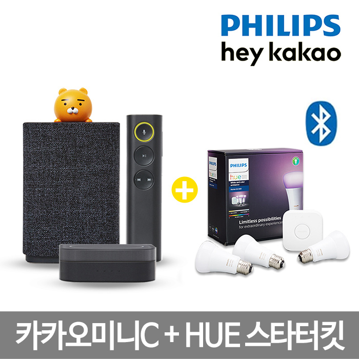 필립스 카카오미니C AI스피커풀패키지+필립스HUE스타터킷 LED조명 스마트조명, 카카오미니C 풀패키지+필립스HUE스타터킷