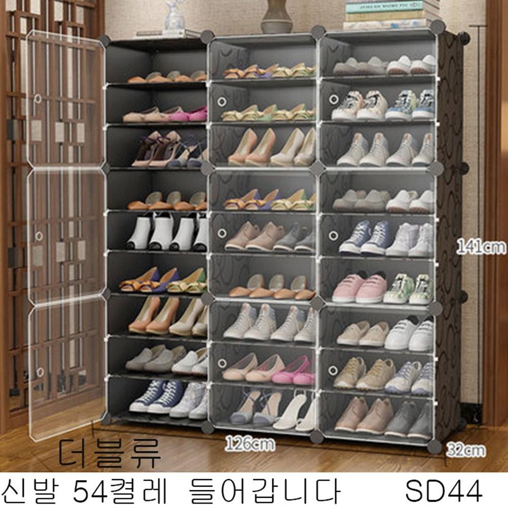 더블류 간편 신발장 현관신발장 깔끔한 신발수납 LXJ062102, SD44