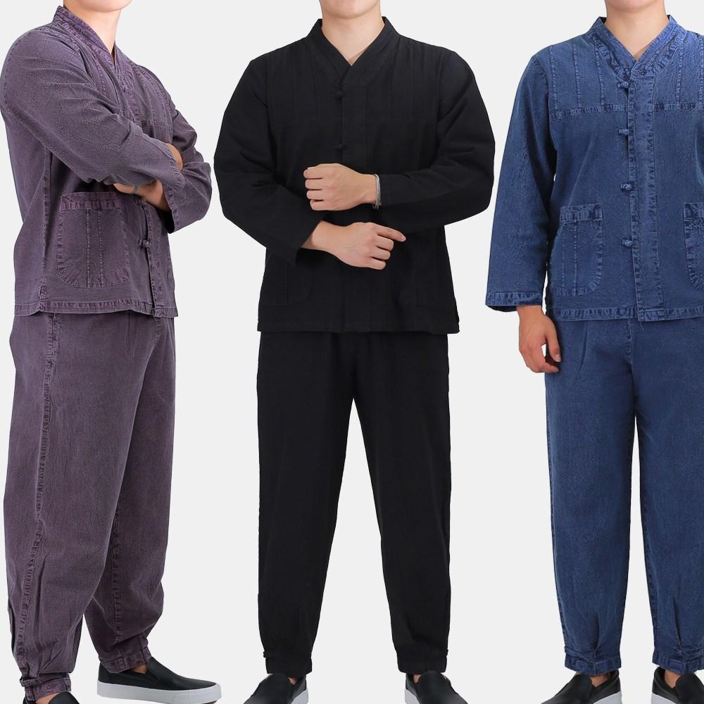 매듭우리옷 MM202 남자 브이넥 저고리바지세트 개량한복 생활한복