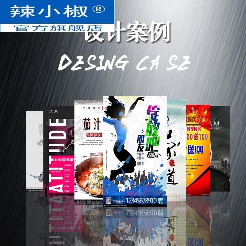 현수막 광고 포스터 진열대 설계 배너 고급 프로모션 소재 몰판 문자, T03-고참 설계