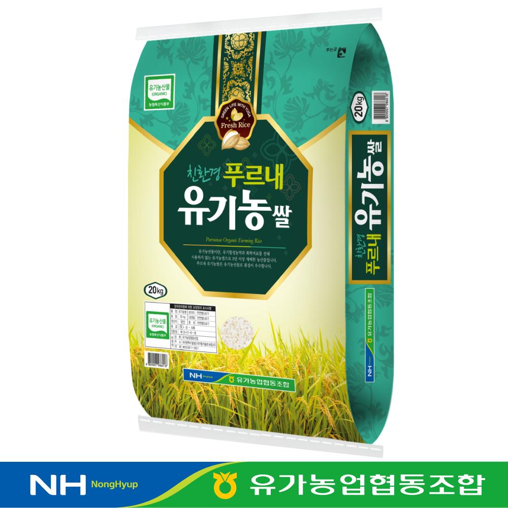 [유가농협] 친환경 유기농쌀10kg 특등급 삼광 2020년산, 1개, 10kg