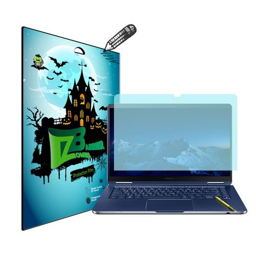 [바보사랑]삼성 Pen S NT930SBE 종이질감(소프트) 액정+외부필름 세트, 1개