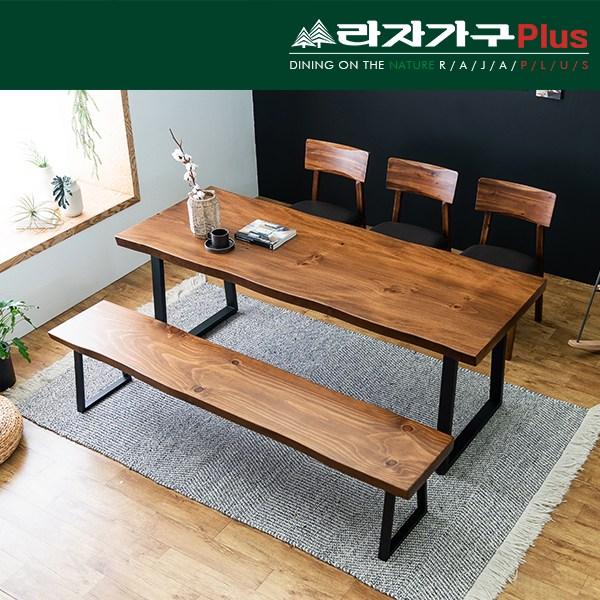 라자가구plus 캘리 우드슬랩 통원목 식탁 테이블 1800, 월넛.
