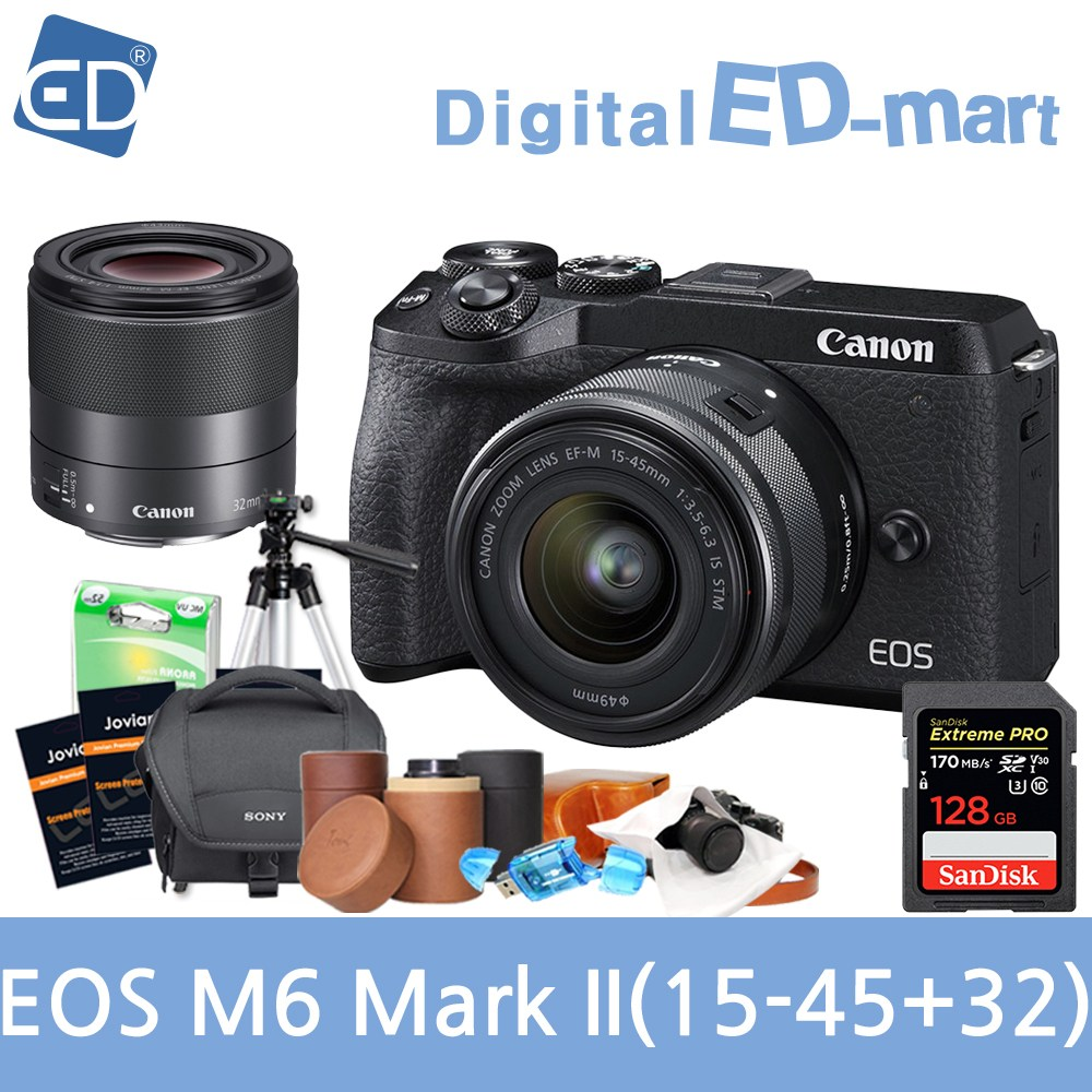캐논 EOS M6 Mark II 15-45mm 128G패키지 미러리스카메라, 05 캐논 EOS M6 Mark II 15-45mm+32mm/128G+10종패키지 블랙