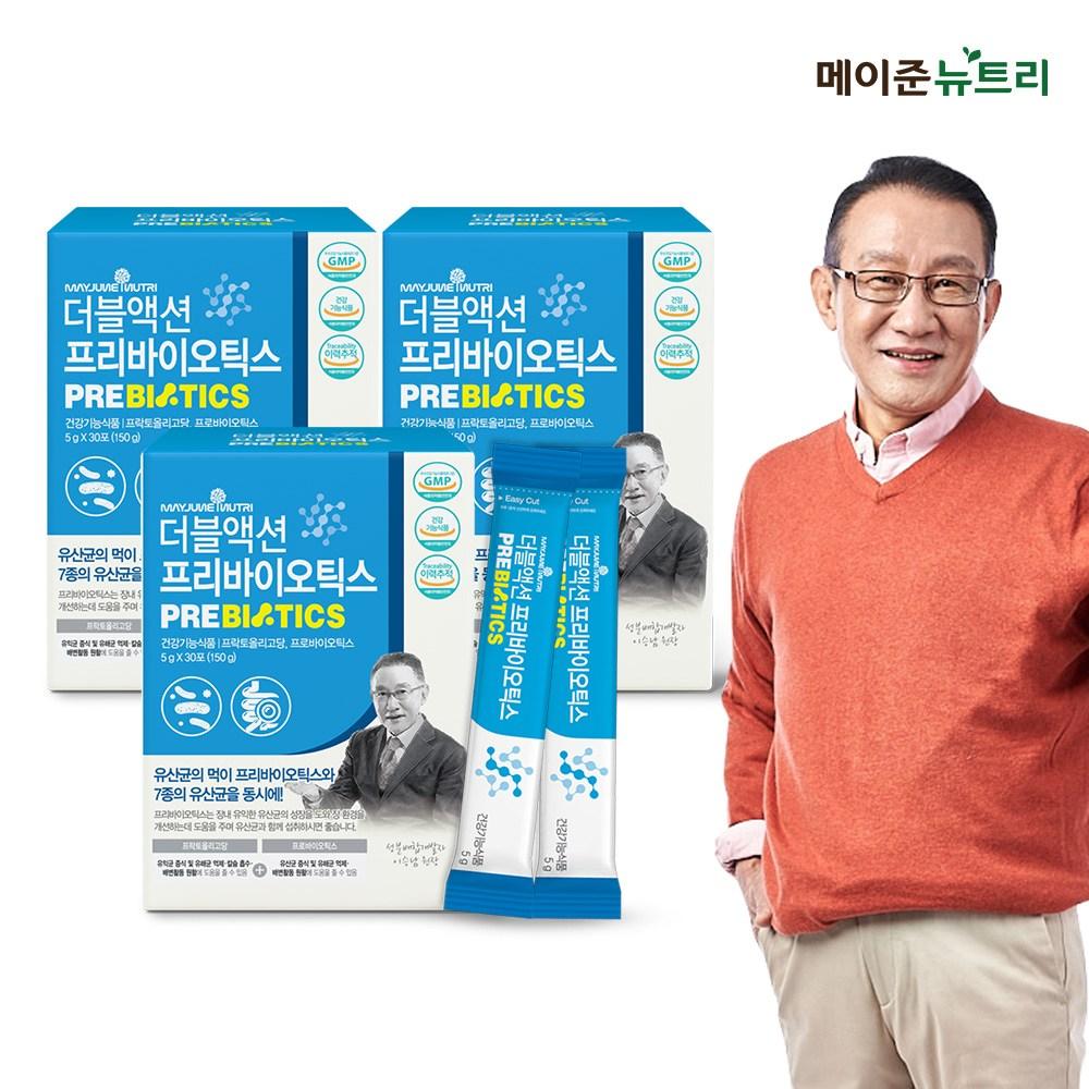 메이준뉴트리 이승남 원장의 더블액션 프리바이오틱스, 3박스