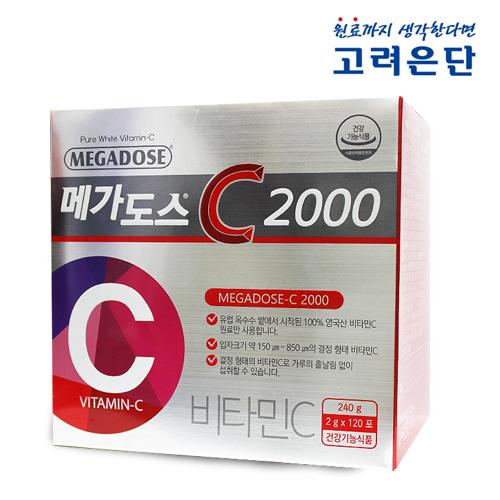 고려은단/메가도스C2000/120포/비타민C/비타민씨, 1, 메가도스C2000[120포]