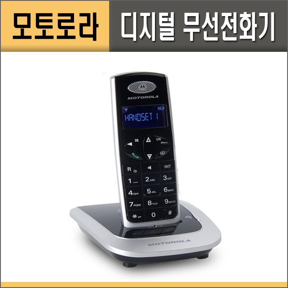모토로라 D501 스피커폰 발신자정보표시 무선전화기 LCD 액정화면