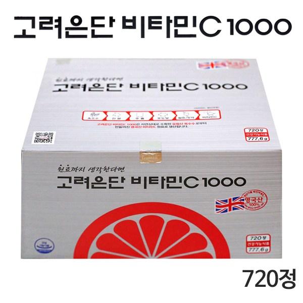 고려은단 비타민C1000 1080mg X 720정, 1박스