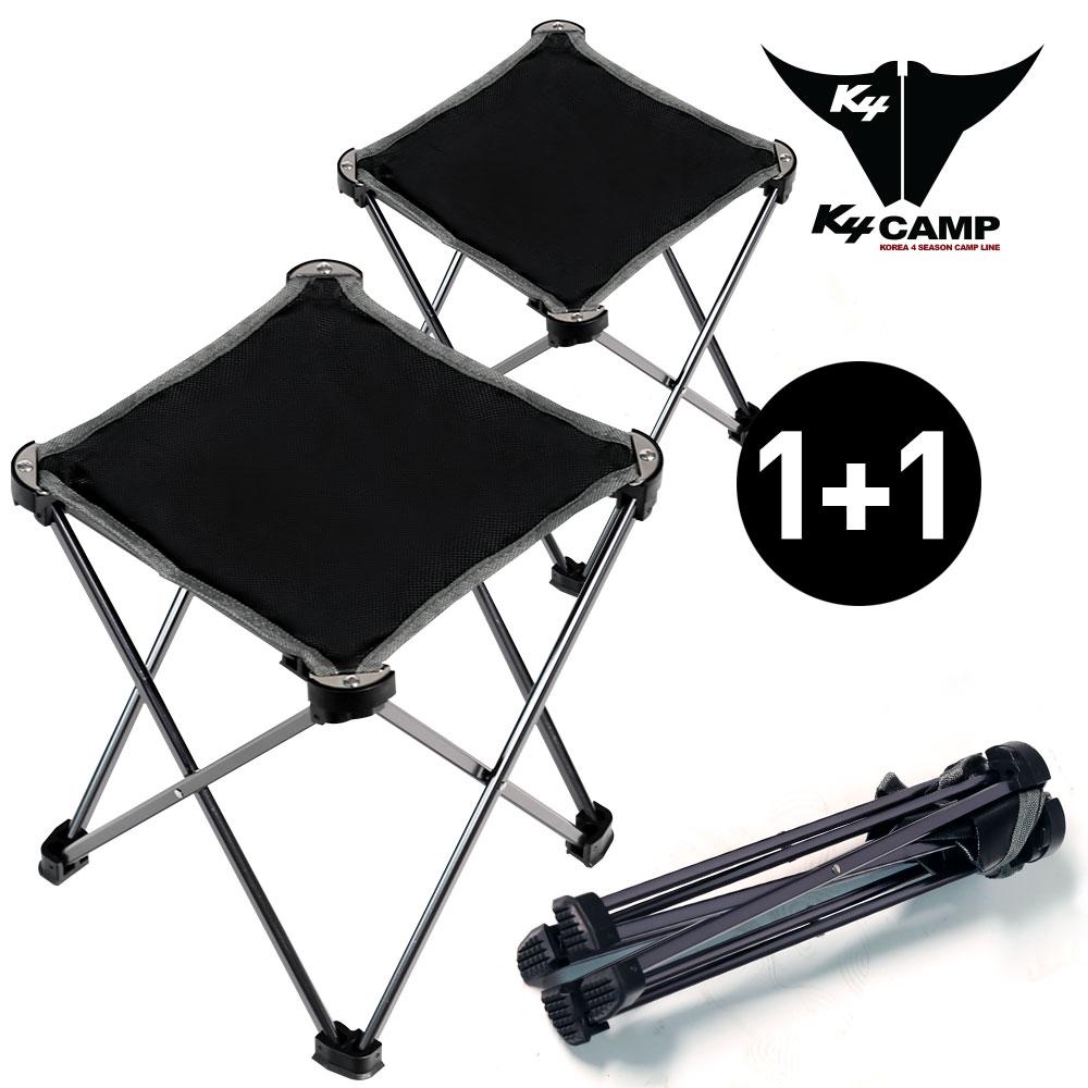 2424 간이 휴대 낚시 캠핑 접이식 의자-블랙 1+1, 단품