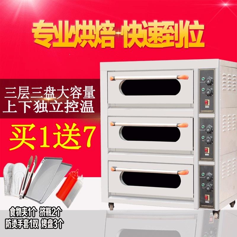 토스터기 3층 전기오븐 대형 굽기케이크, T01-3판