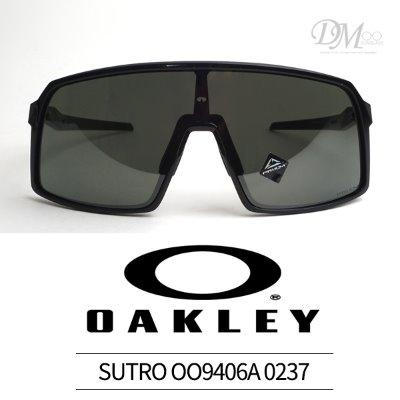 오클리 OAKLEY SUTRO 수트로 OO9406A 0237 프리즘