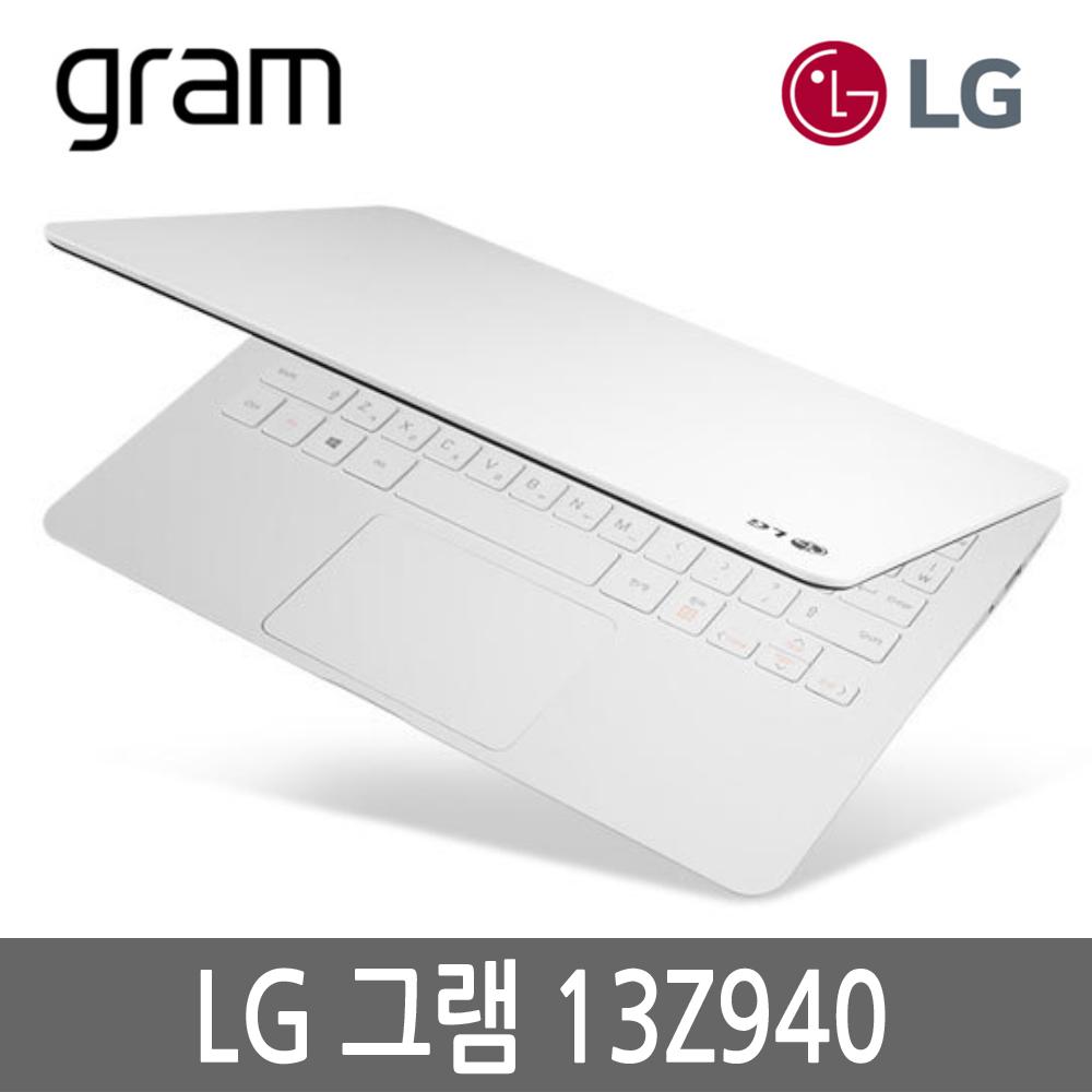 LG그램 13인치 13Z940 인기시리즈 980g, 펜티엄 3558U/4G/128G SSD A급