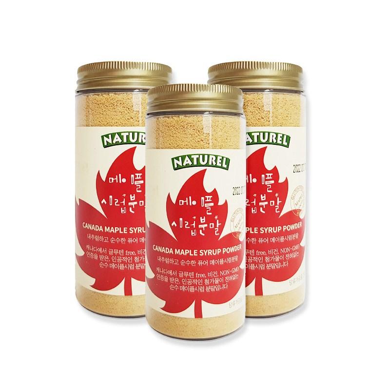 나뚜렐 맛있는 메이플분말 달고나커피, 3통, 280g