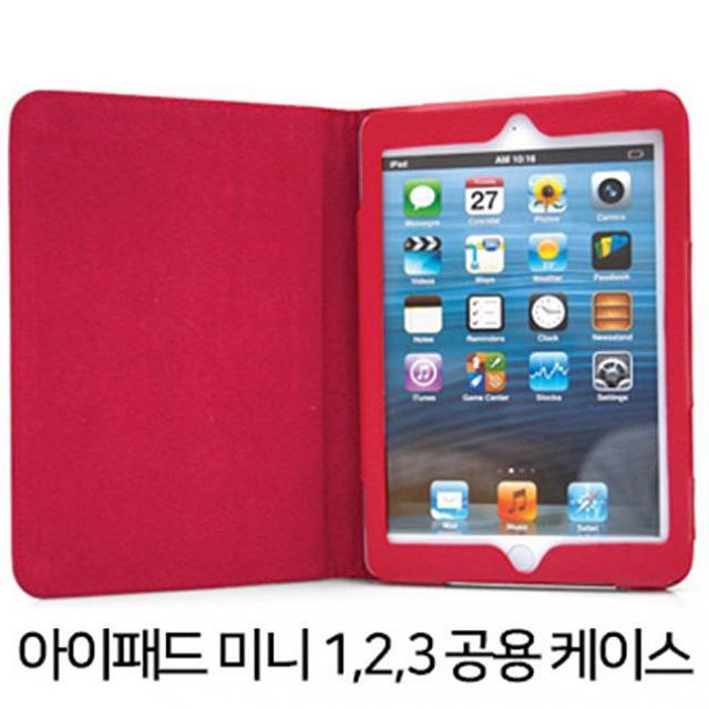 도매팡팡 태블릿 기본가죽 케이스 아이패드미니 1 2 3공용 커버형, 해당상품