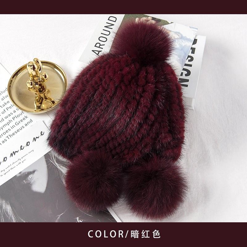 왕골 큐트 밍크 위빙 라탄 모피 여성 겨울 가을 계절 보온 귀목 폭스털 퍼 구기 운동