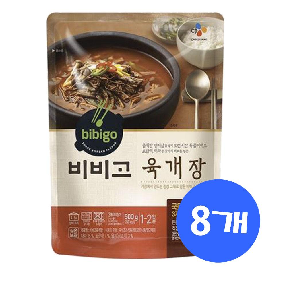 (상온)비비고 육개장500gx8개, 1세트