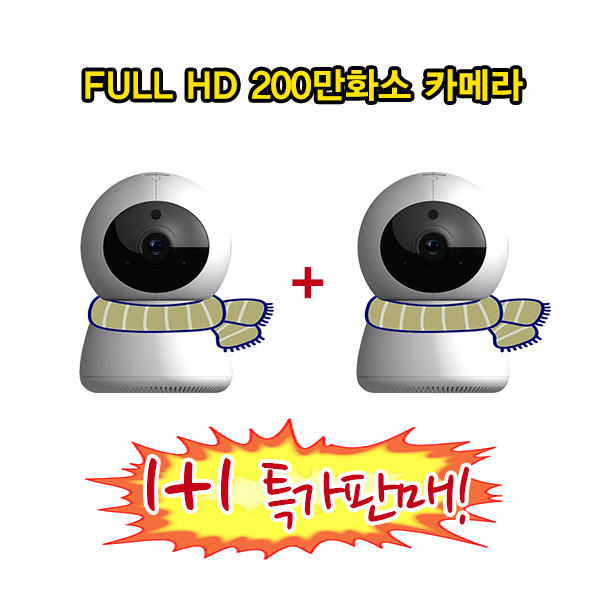 현시스템 FULL HD 가정용 홈CCTV IP네트워크 2MP 회전형 카메라 펭카+미캠 신생아 반려동물 모니터링 네트워크, 홈카메라 미캠+ 홈카메라 미캠