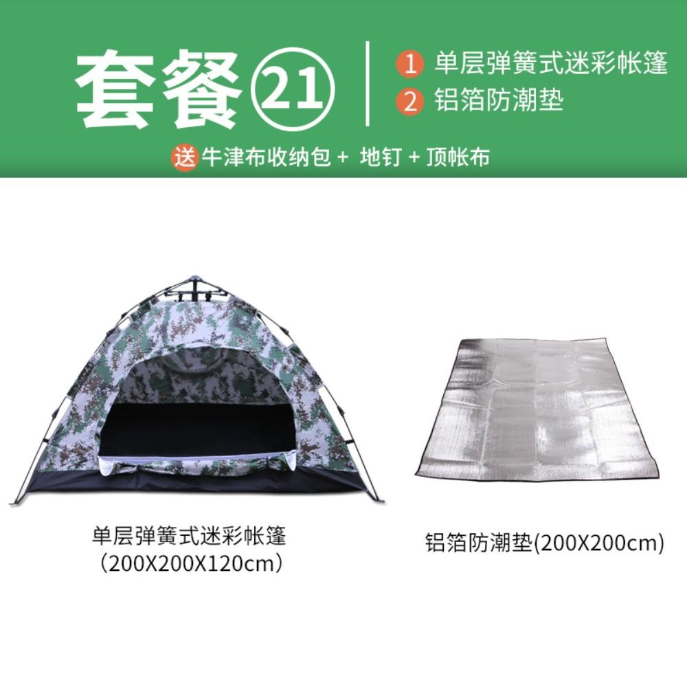 동계 겨울 허브 차박 장박 카모 글램핑 돔 쉘터 밀리터리 텐트, AZ