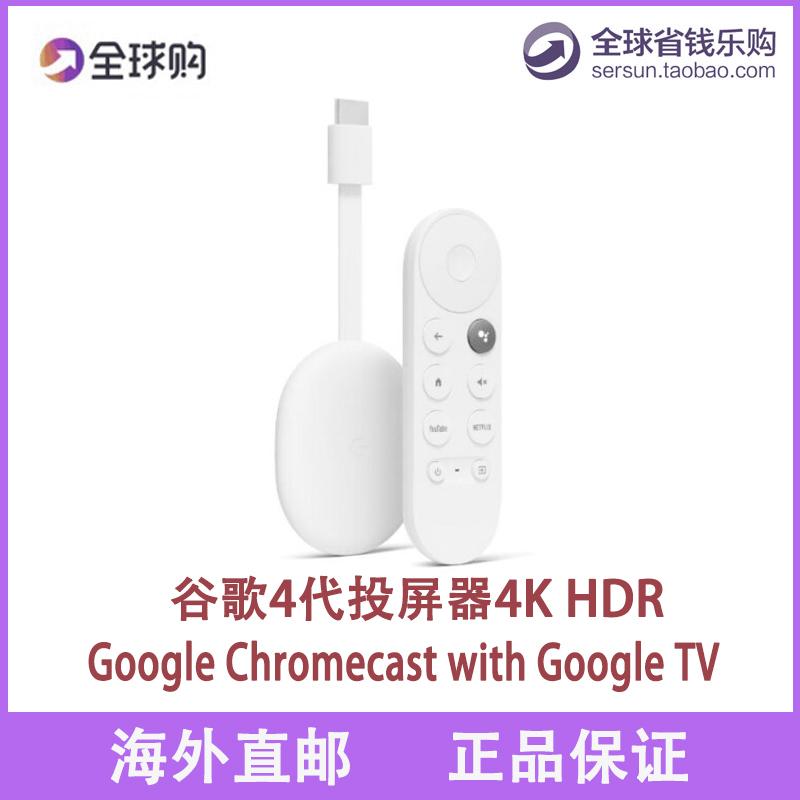 구글 크롬 캐스트 4k 울트라 113716 Chromecast 비디오 프로젝터 4K 미국 구매가 포함 된 Google 4 세대 Google TV, Google TV 흰색_공식 표준 (POP 5723951782)