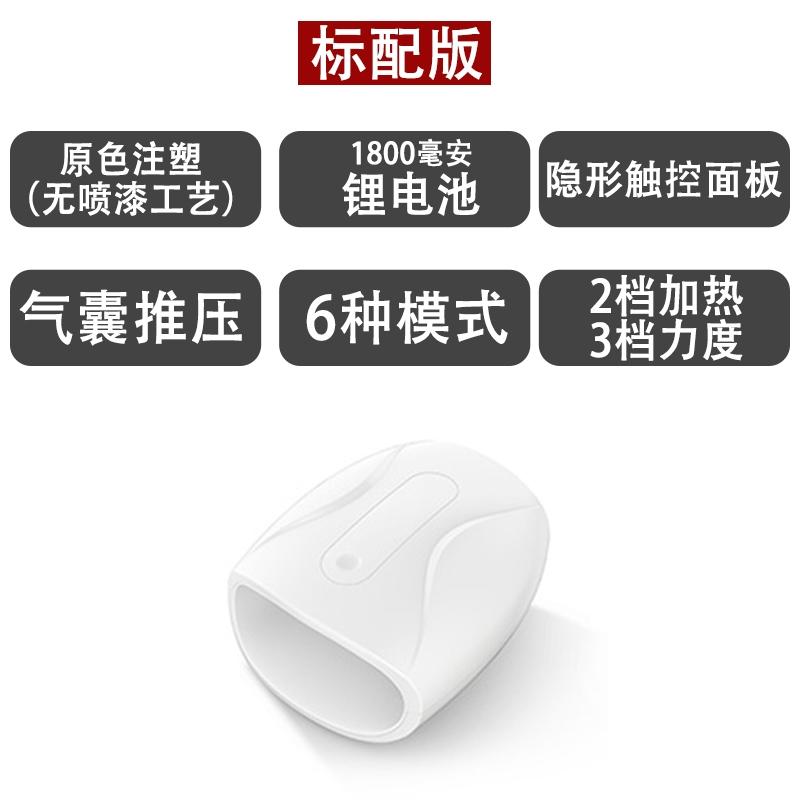 가정용 온열 손마사지기 손마사지 기계 손찜질기, 표준 (POP 5335875843)