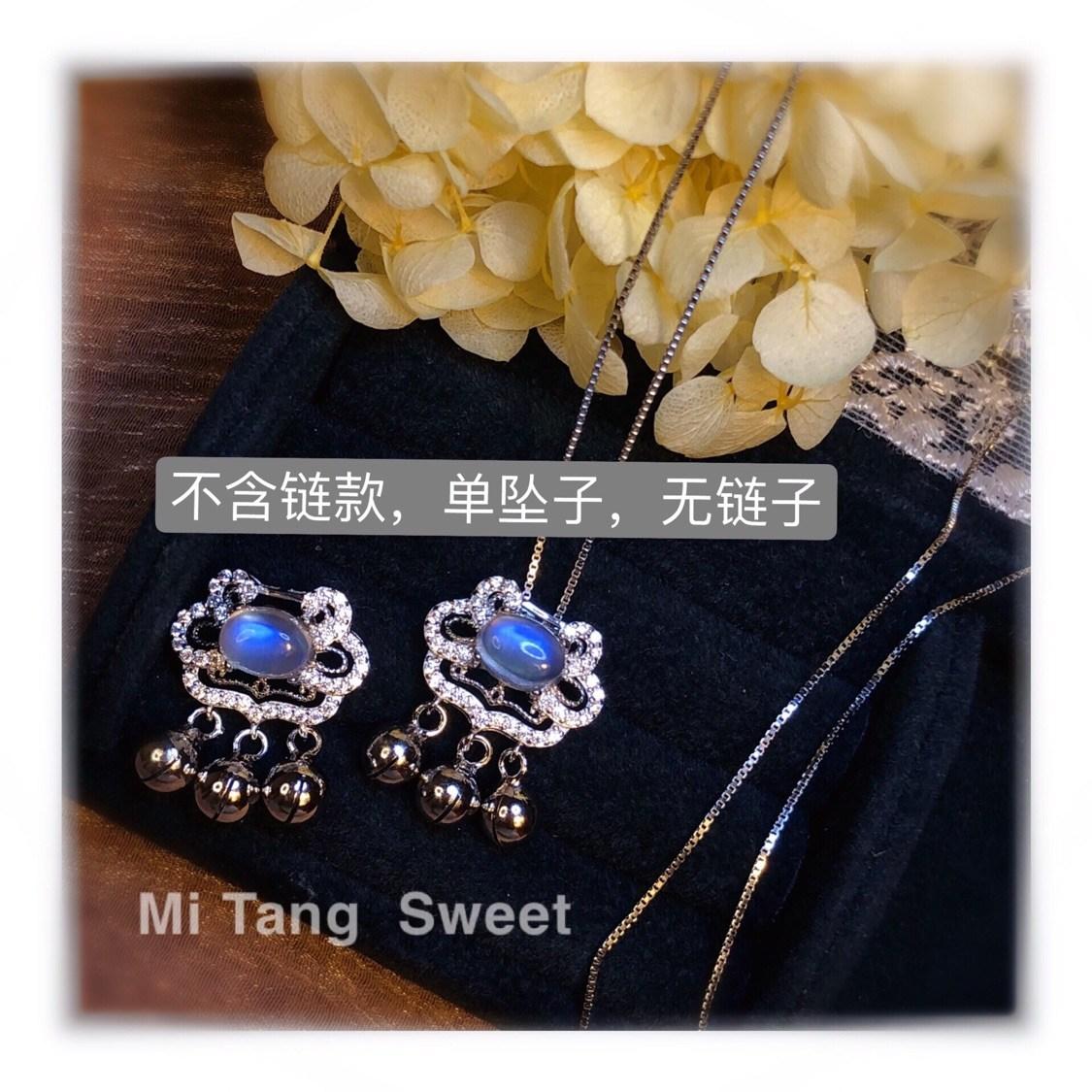 해외 고품격 블루 컬러 월광석 목걸이 s925 순은 편안한 잠금 부드러운 방울