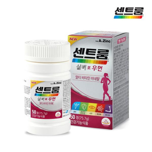 [센트룸] 멀티비타민 실버 포 우먼 (50정/50일분)