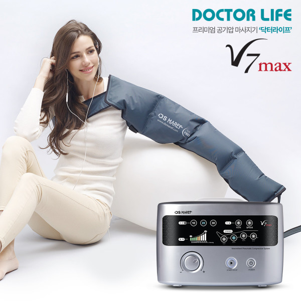 [닥터라이프] V7max공기압마사지기 다리마사지기 / 본체+다리+팔세트(실버), 상세 설명 참조 (POP 340593667)