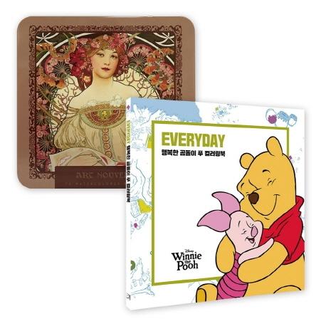 디즈니 곰돌이 푸 컬러링북+아르누보 72색 틴케이스 색연필 세트, 아르누보
