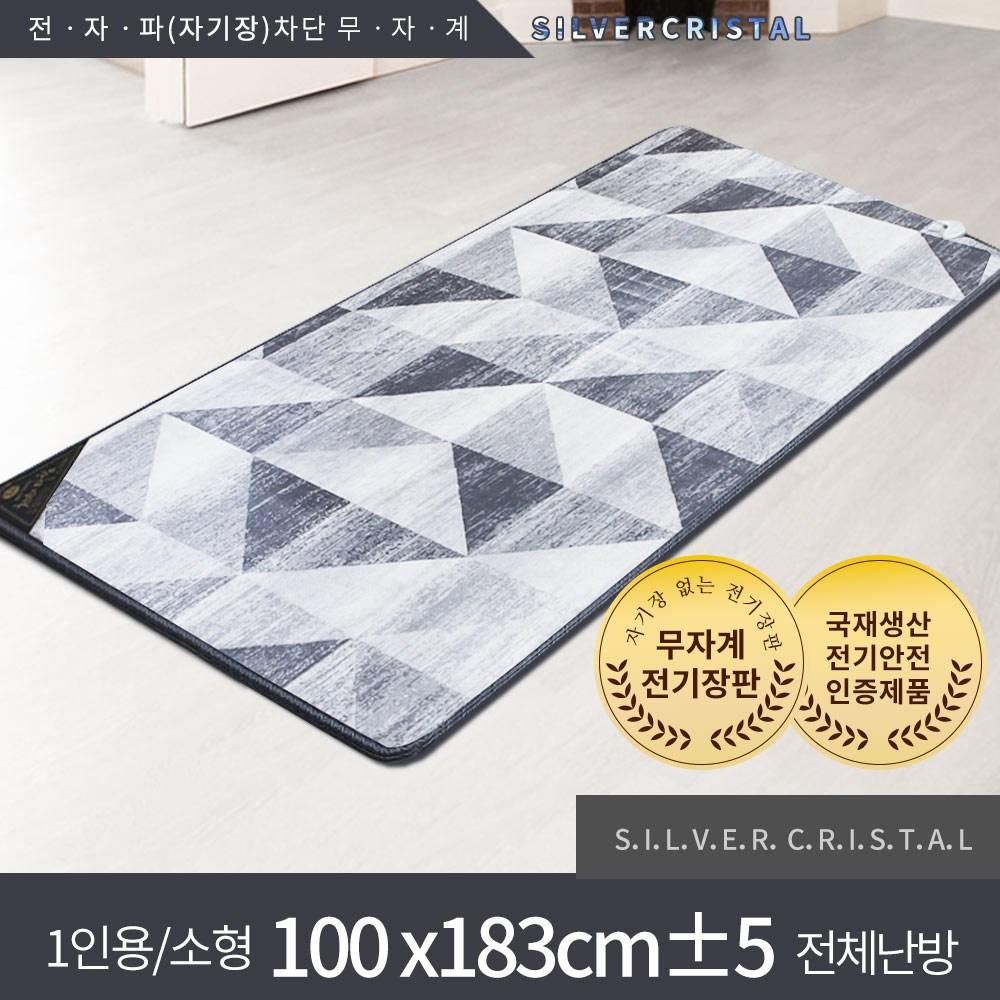 (주)한일의료기 무자계 실버크리스탈 전기장판 전기매트, 1인용(소형) 100x183cm±5