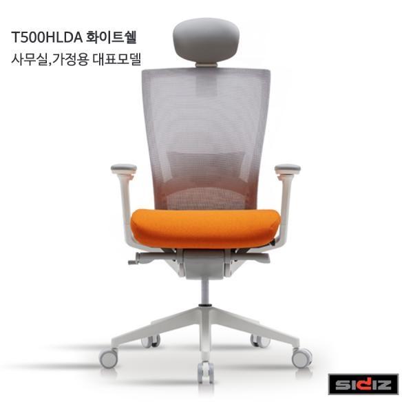 (시디즈 T50 시리즈 TN500HLDA 화이트쉘 의자 라이트그레이 시리즈/라이트그레이/의자/화이트쉘/시디즈, 단일 색상