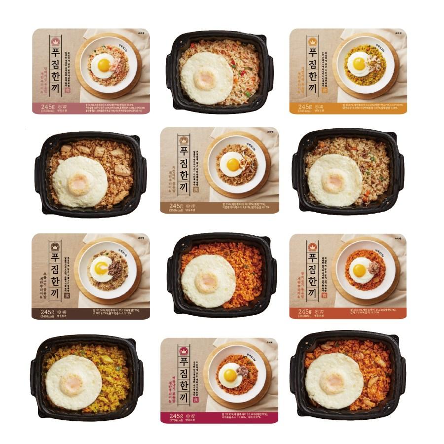 [1팩추가증정]냉동 볶음밥 도시락 푸짐한끼 7종 혼합10팩, 04_7종 혼합 10팩+담백게살1팩(증정)