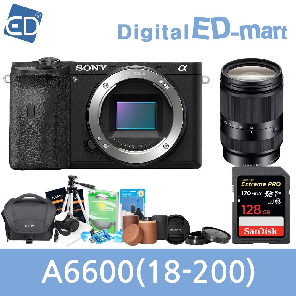 소니 A6600 16-50mm 128패키지 미러리스카메라, 07 소니A6600블랙+18-200mm렌즈 +128GB + 소니가방 풀패키지