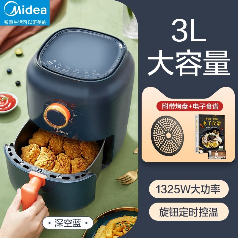에어프라이어 에어프라이기 통돌이삼겹살 Midea Air Fryer Home Smart, 네이비 블루 (POP 5716570767)