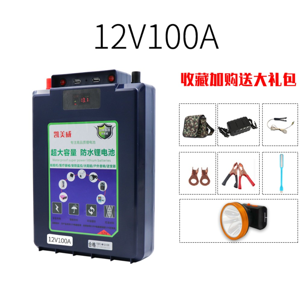 인산철 배터리 보조 대용량 방수 리튬 이온 자동차 배터리, 100A(배낭+충전기) (POP 4648350940)