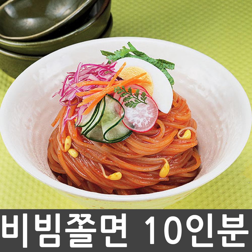[송학식품] 비빔쫄면 10인분세트 (쫄면사리 10개+비빔소스60g 10개)_각 개별포장, 1kg, 1세트