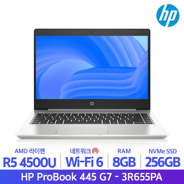 HP 프로북 445 G7-3R655PA 노트북 (CTO 가능), 8GB, / SSD:GB,256GB,256GB,256GB,256GB,256GB,512GB,256GB,256GB, 윈도우미탑재(프리도스)