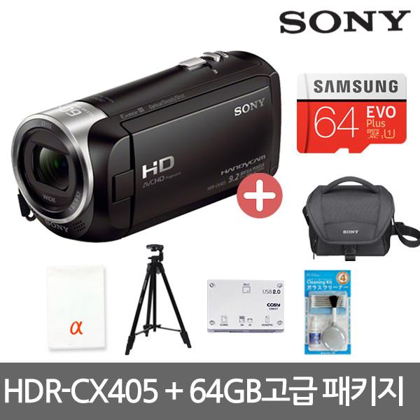 소니 FULL HD HDR-CX405 캠코더, HDR-CX405+③64GB 메모리 고급 패키지