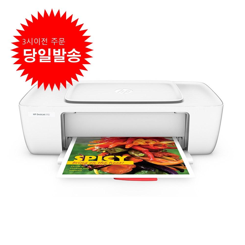 HP 1112 가정용 컬러 잉크젯 프린터 프린트, HP DeskJet 1112