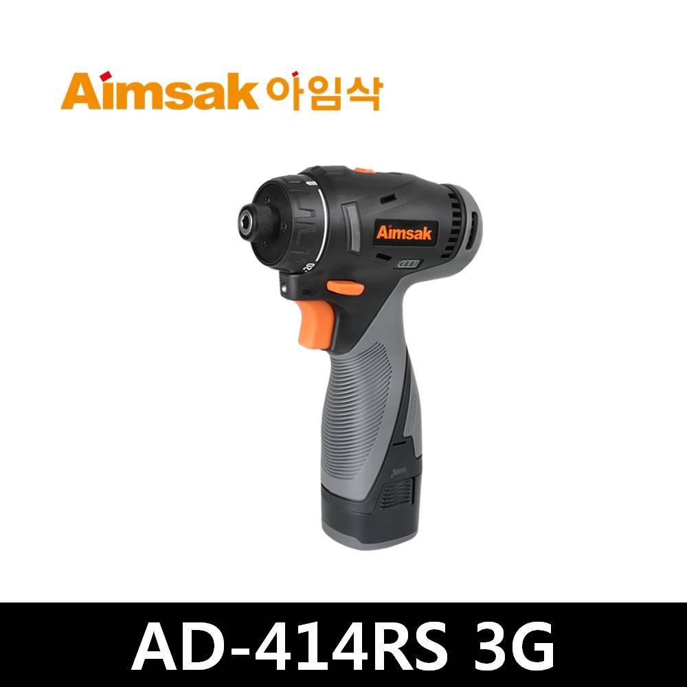 아임삭 충전드릴 AD-414RS 3G 14.4V 2.0AH 배터리2개