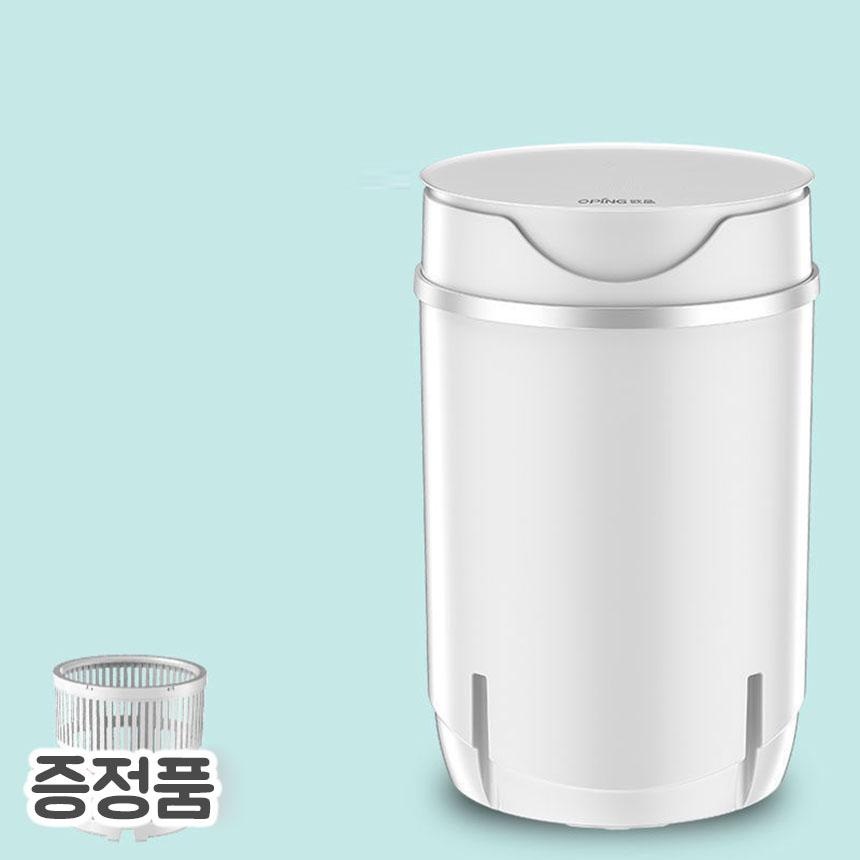 소형 원룸세탁기 운동화세탁기 살균 미니드럼세탁기 4.5KG D1, 1