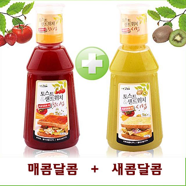 서산애 토스트 샌드위치 소스 (새콤달콤 + 매콤달콤), 2개