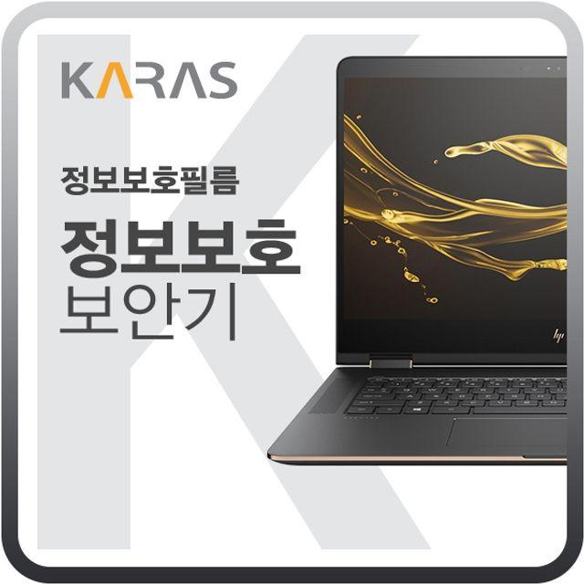 G20R34M201L LG 2020 그램14 14Z90N-VR30K 블랙에디션 2010032037, G노트북R용품M