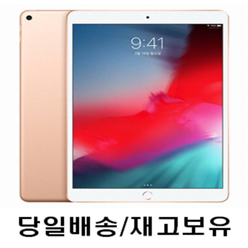 애플 APPLE 아이패드 에어 3세대 Cellular 64GB 그레이 실버 골드, MV0F2KH/A