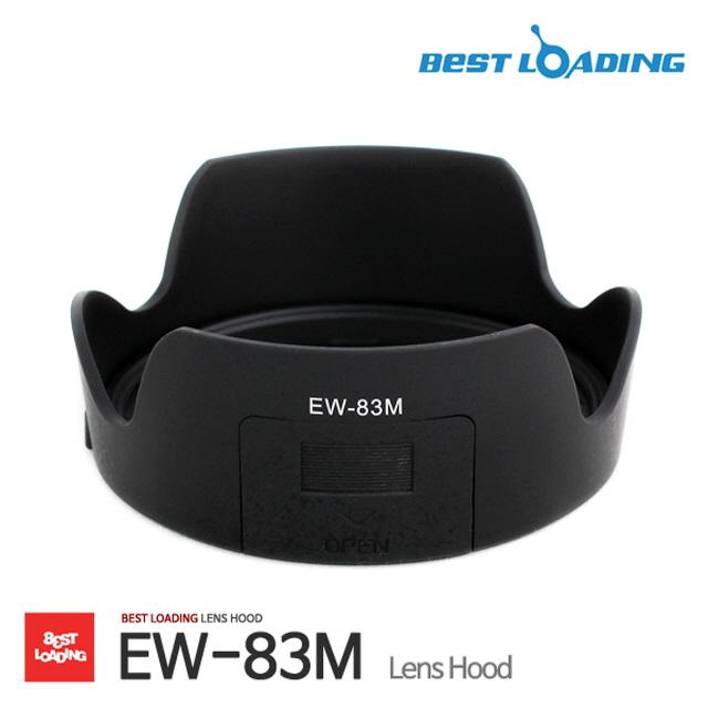 캐논 호환후드 EW-83M 렌즈후드 렌즈캡홀더/렌즈캡홀더/렌즈후드/카메라배터리/카메라커버/카메라스트랩/udma/핫슈커버/5dmark3/d750, 단일 모델명/품번