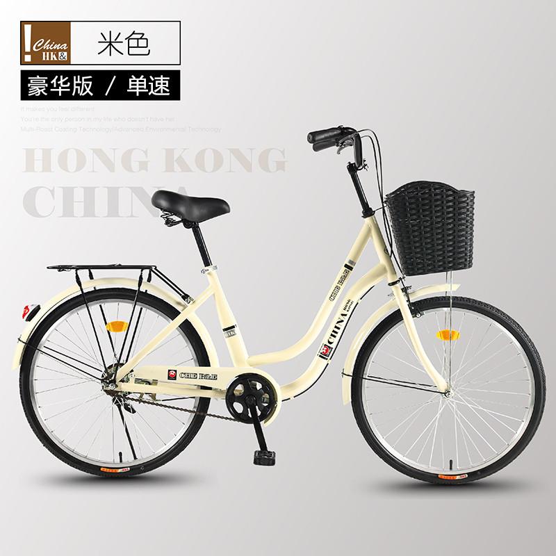 알루미늄 가벼운 여성용 자전거 24인치 26인치 7단, 디럭스 에디션-베이지 (싱글 스피드) + 26 인치 + 단일 속도