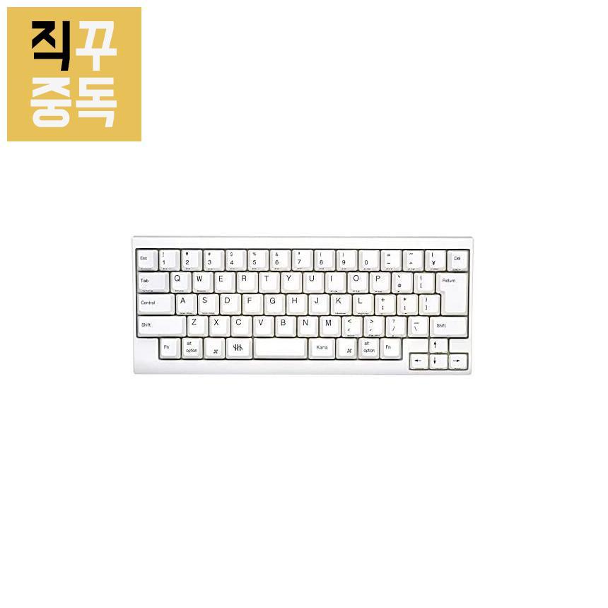 HHKB 해피해킹 키보드 텐리스 맥 Mac KB220MA Lite2, 단품, 단품