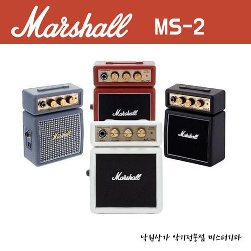 마샬 MS2 MS-2 미니엠프 AS가능