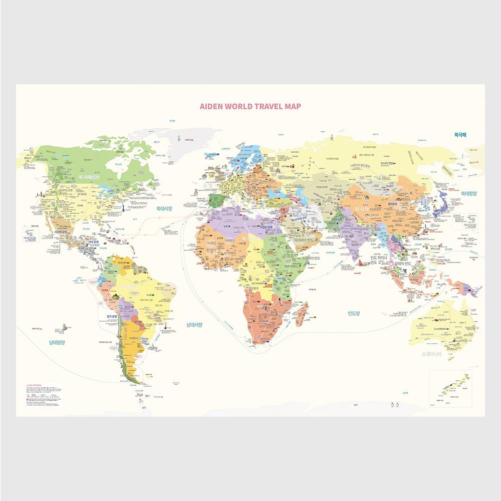 [에이든] 여행 세계지도 아이보리 포스터 스티커 UP - 지도 월드맵 여행지도 코팅 어린이 키즈