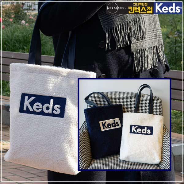 [현대백화점]케즈 플리스백 양털 뽀글이 가방 숄더백 케즈 에코백 KEDS LOGO FLEECE BAG SB100040 SB100041